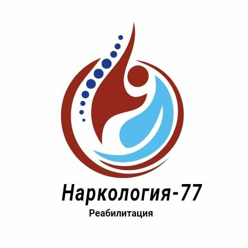 Наркология 77 наркология шахты комиссаровский