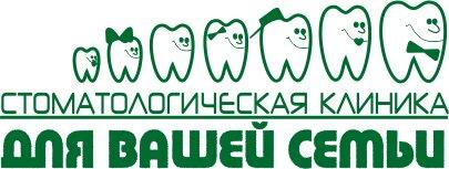 Клиника Снижения Веса В Уфе