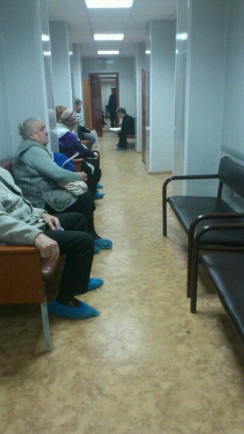 Центр гигиены и эпидемиологии Кировской области, улица ...
