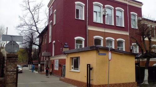 калининградский наркологическая клиника