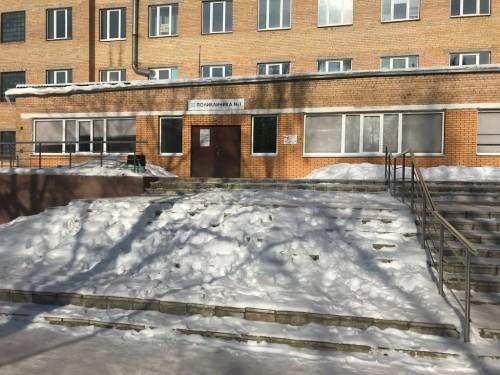 Воскресенск наркология круглосуточная наркологическая клиника новокузнецк
