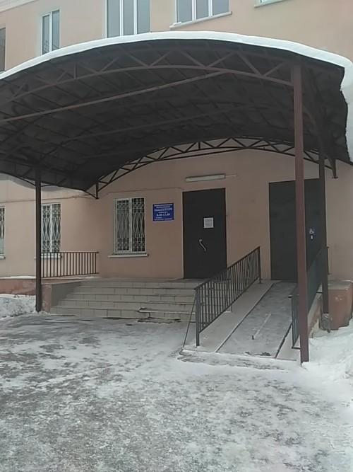 Областная клиническая больница г.Смоленск - Телефоны ...