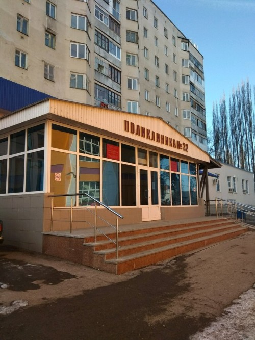 ГКБ №13 | Городская клиническая больница №13