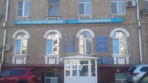 Почтовый индекс улица Свободы, город Москва