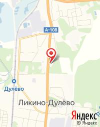 Ликинская городская больница, поликлиника № 1 г. Ликино-Дулево