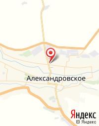 ГБУЗ СК Александровская РБ