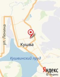 Буз Со ЦГБ Родильный дом г. Кушва