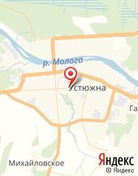 Буз ВО Устюженская ЦРБ Стоматологическое отделение