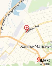 Ханты-мансийская клиническая стоматологическая поликлиника