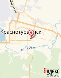Родильный дом ГАУЗ Со Краснотурьинская городская больница