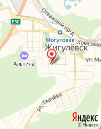 Жигулевская ЦГБ Рентгенологическое отделение