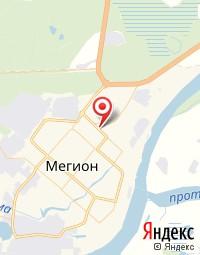 ФБУ ХМАО - Югра Ветеринарный центр в Нижневартовском районе