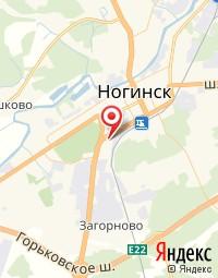 Ногинская Центральная Районная больница Травматологический пункт г. Ногинск