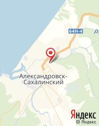 Александровск-Сахалинская Центральная Районная больница