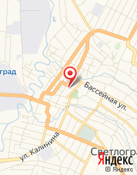 ГБУЗ Петровская районная больница, Светлоградская стоматологическая поликлиника