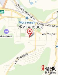 Жигулевская Центральная Городская больница
