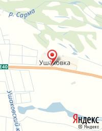 РБ УЗ АО Черноярская районная больница Подразделение Ушаковская врачебная амбулатория