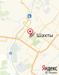 Шахтинский филиал ГБУ РО ПТКД