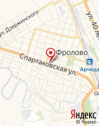 ГАУЗ Стоматологическая поликлиника