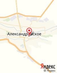 ГБУЗ Александровская районная стоматологическая поликлиника