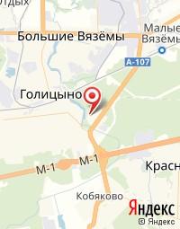 Главный Клинический Военный Госпиталь ФСБ России