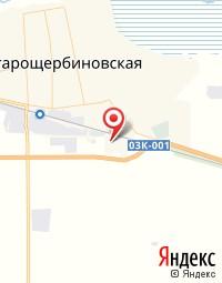 Центральная Районная больница Муниципального образования Щербиновский район