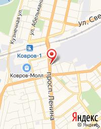 ГБУЗ ВО Ковровская многопрофильная городская больница № 1, Женская консультация № 2
