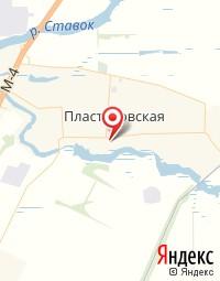 Пластуновская участковая больница