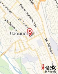 Управление Ветеринарии города Лабинска