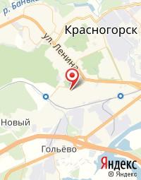 ГБУВ МО Территориальное ветеринарное управление № 1 Истринская ветеринарная станция Красногорская УВЛ