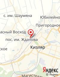 Кизлярская центральная районная поликлиника