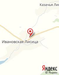 Ивано-Лисичанское отделение общей врачебной практики