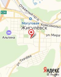 Жигулевская ЦГБ Психо-наркологическое отделение