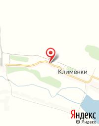 Клименковский центр Овп Семейной медицины
